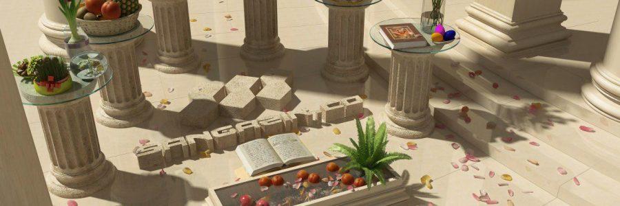 آغاز سال ۱۳۹۶ مبارک